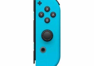 rumor nintendo switch new controller appears online